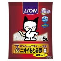 猫砂 LION ニオイをとる砂 7歳以上用 鉱物タイプ 5L(1Lあたり 約119.6円)