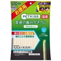 PETKISS 食後の歯みがきガム やわらかタイプ エコノミーパック