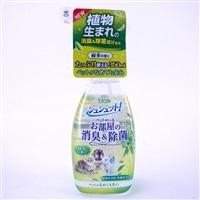 お部屋の消臭&除菌緑茶本体