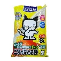 猫砂 LION ニオイをとる砂 大容量 8L