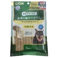 PETKISS 食後の歯みがきガムプレミアム中型犬用5本