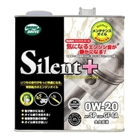 ルート産業 モリドライブ サイレントプラス 0W-20 3L
