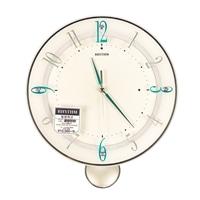 【店舗限定】ゆったり振り子時計 ソフレールS 白
