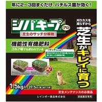 シバキープPro芝生のサッチ分解剤1.5kg