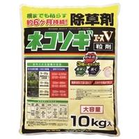 ネコソギエースV粒剤 10kg