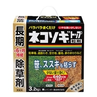 レインボー ネコソギトップ粒剤 3.2kg