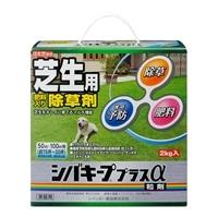 芝生用除草剤 シバキーププラスα粒剤 2kg