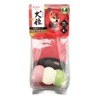 犬雅 和菓子ラテックス 三色だんご