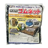 ユタカメイク 多目的キゴムネット フック6コ/CGN-1012