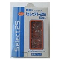 セレクト25徳用50P