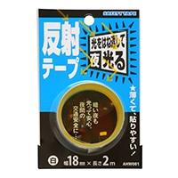 反射テープ AHW001 18X2M 白