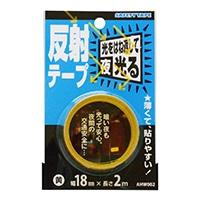 反射テープ AHW002 18X2M 黄