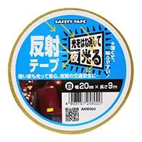 反射テープ AHW004 20X9M 白