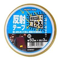 反射テープ AHW007 50X3M 白