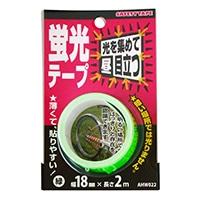 蛍光テープ AHW022 18X2M 緑
