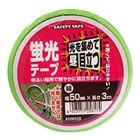 蛍光テープ AHW028 50X3M 緑