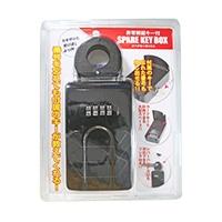 非常開錠キー付キーBOX MBX-2204