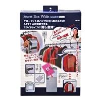 シークレットボックス VSB-003 書類