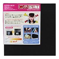 QonPET WBK-01 35×300×300