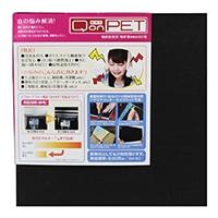 QonPET WBK-02 35×450×450