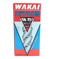 ステンレス スクリング丸頭(1KG) 10X75