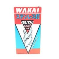 ステンレス スクリング丸頭(1KG) 13X45