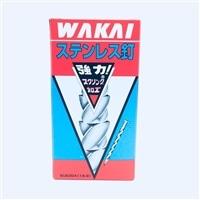 ステンレス スクリング平頭(1KG) 12X50