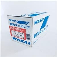 ON.軽天 カラー (D8) 3.5X40