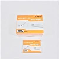 タッカー針 WT-10ML 10箱入
