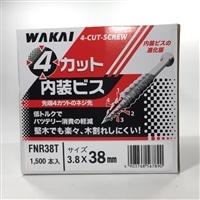 4カット内装ビス徳用 FNR38T 1500本
