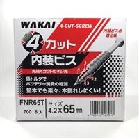 4カット内装ビス徳用 FNR65T 700本