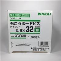 石膏ビス ハイ&ロー3932GWH 緑