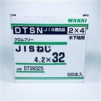 バラ JISねじJIS DTSN 4.2X32