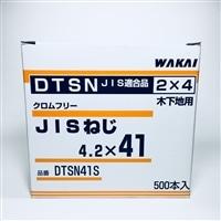 バラ JISねじJIS DTSN 4.2X41