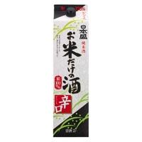 日本盛 お米だけの酒辛口 パック 2000ml【別送品】