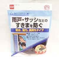 ニトムズ防水ソフトテープ 黒 8X12X2