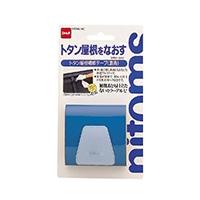 ニトムズ トタン屋根補修テープ 濃青 70mm×1.2m