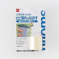 ニトムズ 強力プラスチック補修テープ M 521