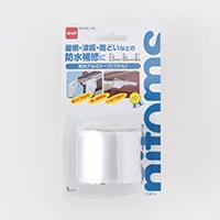 ニトムズ 防水アルミテープ (ブチル)