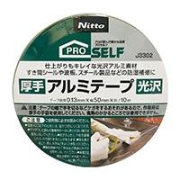 厚手光沢アルミテープ 50×10 J3302
