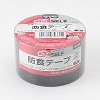 ニトムズ 防食テープ No51 黒