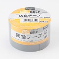 ニトムズ 防食テープ No51 灰色