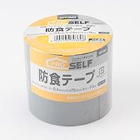ニトムズ 日東 防食テープNo51 灰色 0.4×75×10