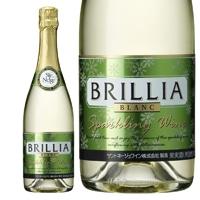 サントネージュ スパークリングワイン ブリリア 白 720ml【別送品】