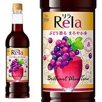 サントネージュ リラ 赤 ペットボトル 720ml【別送品】