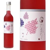 なでしこのお酒「てまり」赤しそ梅酒 500ml【別送品】
