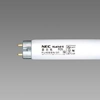 【店舗限定】NEC サンホワイト5 直管 40形 昼白色 FL40SSN/37