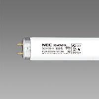 【店舗限定】NEC サンホワイト5 直管 40形 昼白色 FLR40SN/M/36