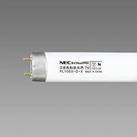 NEC ライフルックHGX 直管 10形 昼光色 FL10EX-D-X