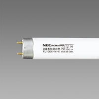 NEC ライフルックHGX 直管 10形 昼白色 FL10EX-N-X